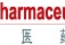 WiCON Publishes the China Pharmaceutical Guide 2019 (14th Edition)